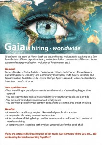 Gaia_hires_E-01